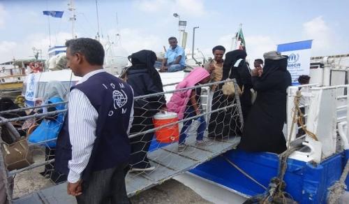 الهجرة الدولية تجلي 132 لاجئا صوماليا من اليمن