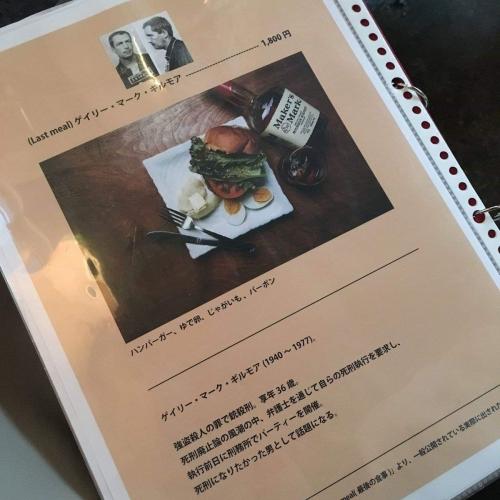 العشاء الأخير.. مطعم ياباني يقدم وجبة الموت لأشهر المجرمين قبل إعدامهم