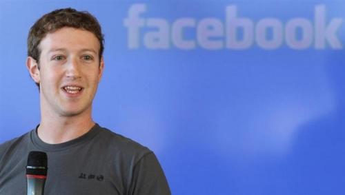 أرباح فيسبوك تفوق التوقعات في الربع الثالث من 2018