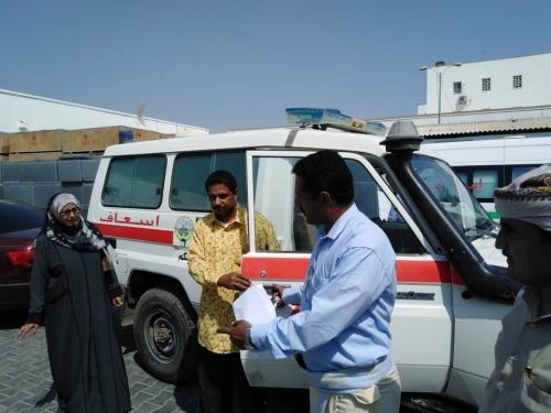 سيارة إسعاف لمديرية جيشان من الصندوق الكويتي