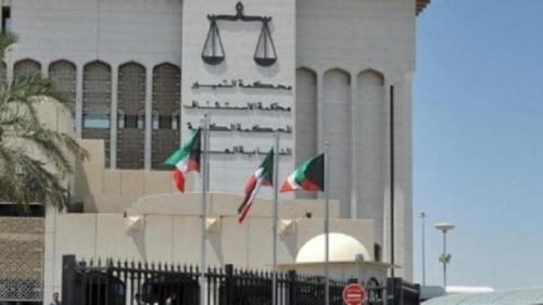 قالت لابنها: ادرس يا حمار فعاقبتها المحكمة بالسجن