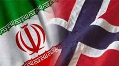 النرويج تستدعي السفير الإيراني لهذا السبب