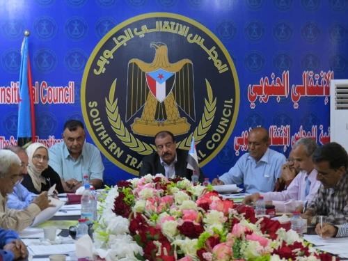 الهيئة الإدارية للجمعية الوطنية للانتقالي تعقد أول اجتماعاتها في مقرها الجديد «تفاصيل»