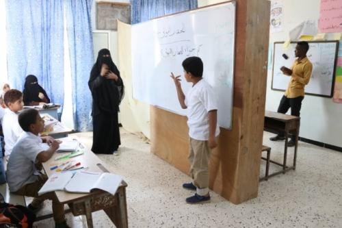 جمعية رعاية وتأهيل الصم والبكم بمحافظة أبين محرومة من مقرها (صور)