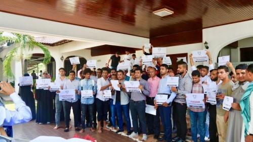 لعدم صرف الحكومة مستحقاتهم.. طلاب اليمن في ماليزيا مهددون بالطرد