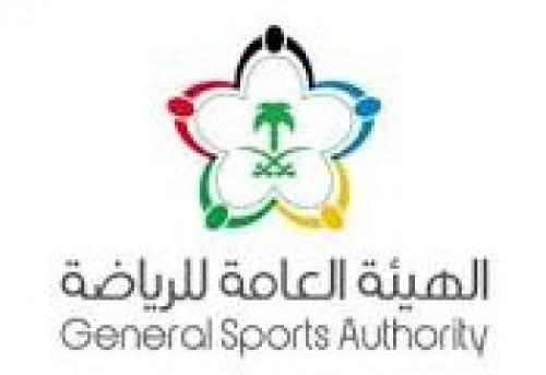 هيئة الرياضة السعودية تحذر الجماهير من القيام بهذه الأفعال في عرض crown jewel