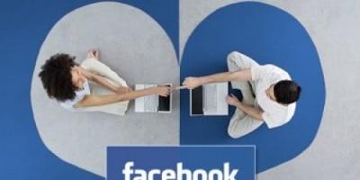 تسريب بيانات رسائل شخصية لـ 81 ألف حساب بـ«فيس بوك»