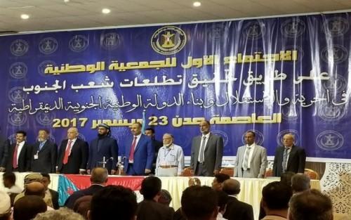المجلس الإنتقالي يضم أمنة العبد إلى قوام الجمعية الوطنية