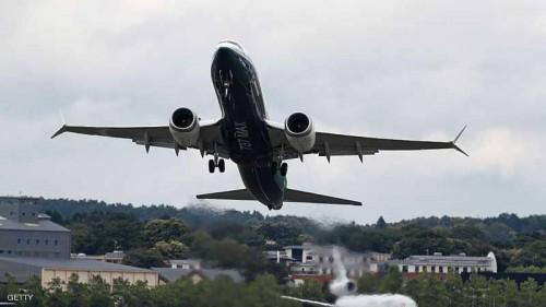 شرخ في زجاج طائرة يثير الرعب في مطار سيبريا