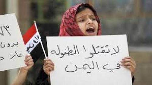 لهذا السبب شبه مسؤول أممي حكومة الشرعية بمليشيا الحوثي