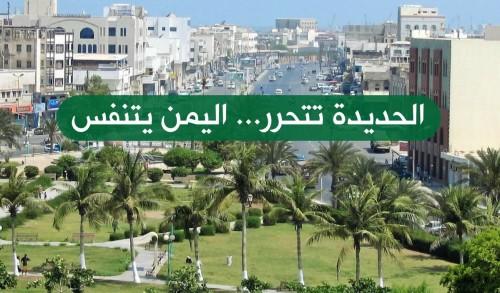 سياسي لبناني عن معارك الحديدة: الحمد لله على نعمة السعودية