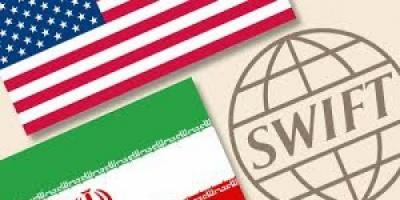 """شركة """"سويفت"""" تجمد تعاملاتها المالية مع إيران"""