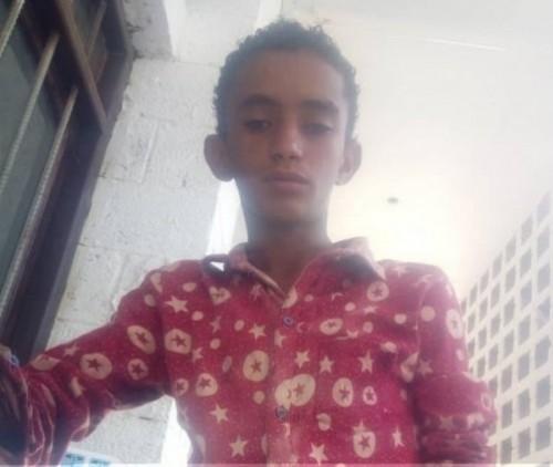 الحزام الأمني بعدن: العثور على طفل من أبناء القلوعة في صلاح الدين