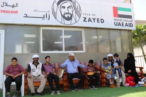 """الهلال الإماراتي يحقق أمنيات أطفال  """"ذوي الهمم"""" بعدن """"صور"""""""