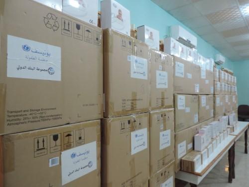 توزيع 24 جهاز أشعة على 12 مركزًا صحيًا بحضرموت