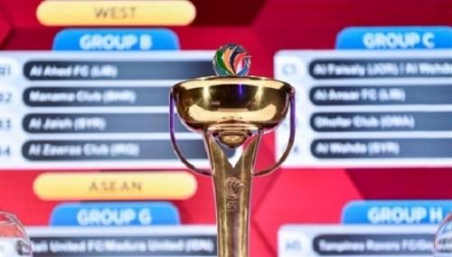 تعرف على نتائج قرعة تصفيات كأس آسيا تحت 23 عام