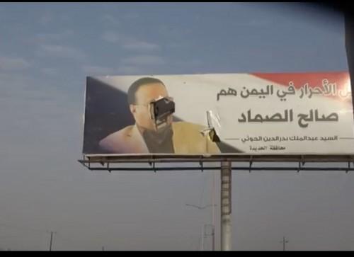 بالفيديو.. قوات ألوية العمالقة تمزق شعارات الحوثي بالحديدة