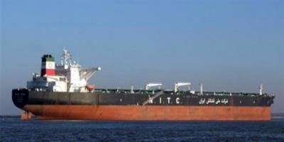 تحذير أمريكي للموانئ وشركات التأمين من التعامل مع ناقلات النفط الإيرانية