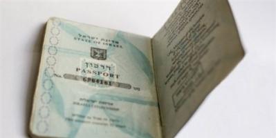 بلغاريا تلقي القبض على إيرانيين قادمين من تركيا بجوازات إسرائيلية مزورة