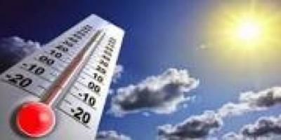 تعرف على درجات الحرارة وأخبار الطقس في اليمن اليوم الخميس 8 نوفمبر 2018