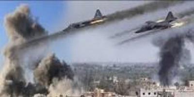 استهداف مخازن أسلحة لمليشيا الحوثي في صنعاء«تفاصيل»