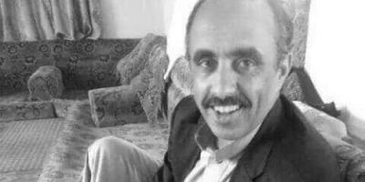 مليشيا الحوثي تقتل ضابطاً بارزاً بالاستخبارات وتُمثل بجثته في صنعاء