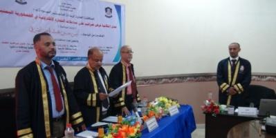 الماجستير بإمتياز للباحث أنيس الشرفي من كلية العلوم الإدارية بجامعة عدن