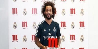 مارسيلو أفضل لاعب في ريال مدريد في شهر أكتوبر