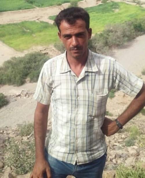بعد اختفائه منذ شهرين.. العثور على جثة مواطن في ردفان