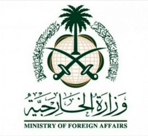 الخارجية السعودية تنشر انفوجراف لانتهاكات الحوثي بالحديدة