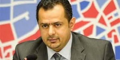 ناشط سياسي ساخرًا من معين عبدالملك: ترقى بعد سيول المهرة