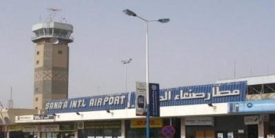 طائرة أممية على متنها لقاحات تحصين تصل مطار صنعاء