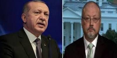 لأول مرة.. أردوغان يتحدث عن تسجيلات صوتية تخص خاشقجي