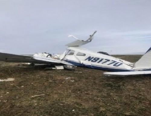 تحطم طائرة أمريكية ومصرع 4 أشخاص