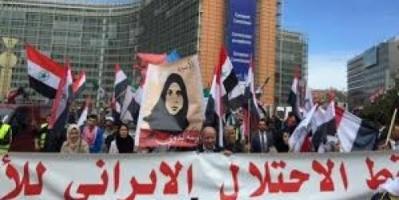 الأهواز..قنبلة موقوتة حتما ستنفجر في النظام الإيراني