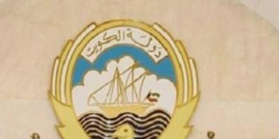 الكويت تُلغي عقوبة السجن من قانونها الرياضي