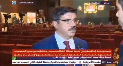 """مستشار أردوغان يوجه صفعة لـ """" الجزيرة """" بشأن جثة خاشقجي"""""""