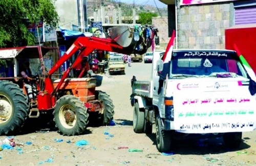 الهلال الأحمر الإماراتي يدشن حملة نظافة في تعز (صور)