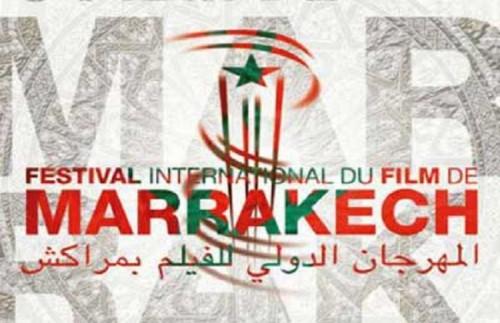 """المهرجان الدولي للفيلم بمراكش يطلق """"ورش الأطلس"""""""