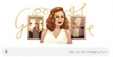 جوجل يحتفل بذكرى ميلاد مارلين مونرو الشرق هند رستم