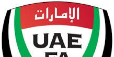 الإمارات في مأزق بعد اعتذار منتخب مصر