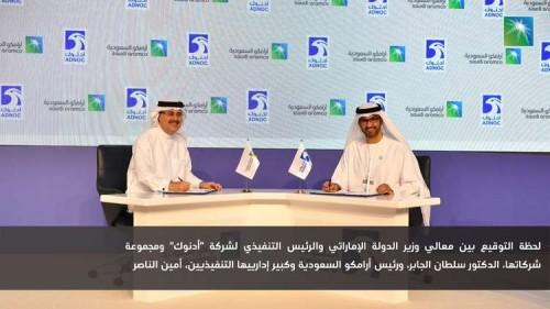 لتعزيز أمن الطاقة ..اتفاقية سعودية إماراتية للتنقيب عن الغاز الطبيعي