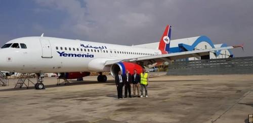 بسبب صورة.. شركة طيران اليمن تثير جدلا واسعا