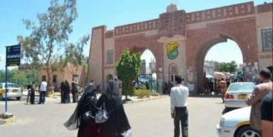 الحوثي يعتدي على رئيس قسم العلوم السياسية بجامعة صنعاء