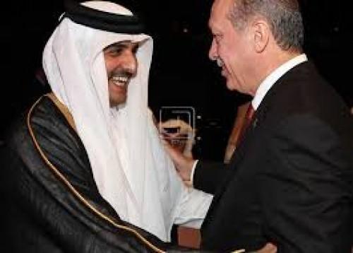 صفعة جديدة لقطر وتركيا بمؤتمر بالريمو