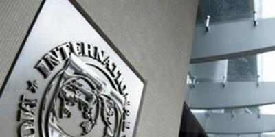 مفاجأة من صندوق النقد الدولي للاقتصاد اليمني «تفاصيل»