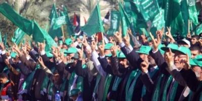 كيف علقت حماس على استقالة وزير دفاع إسرائيل ؟