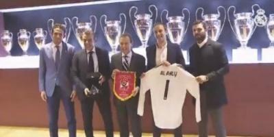 ريال مدريد يبرز حضور أعضاء الأهلي إلى مقر النادي في إسبانيا