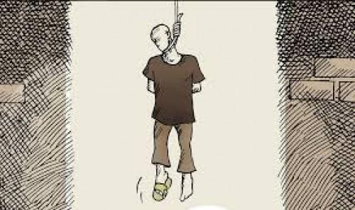"""""""العفو الدولية"""" تطالب إيران بالكشف عن مصير الأحواز المعتقلين"""