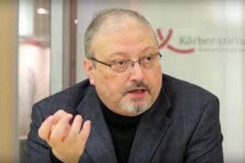 """تكتل دولي يقف حائلًا لمنع استغلال تركيا قضية """"خاشقجي"""" سياسيًا"""